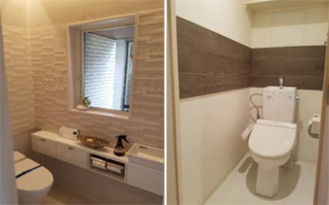 画像:トイレのエコカラット