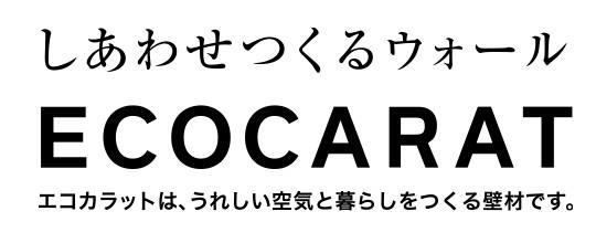 画像:エコカラットロゴ
