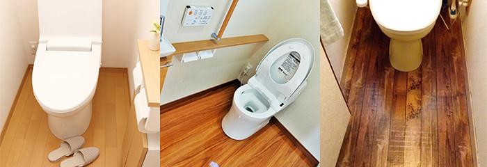 画像:トイレ張替料金表